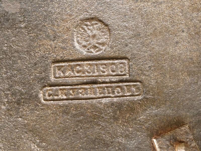 Скульптура «Слон», чугун, литье, покраска. Касли, 1908 год, формовщик С. Кузнецов, длина 24,5см