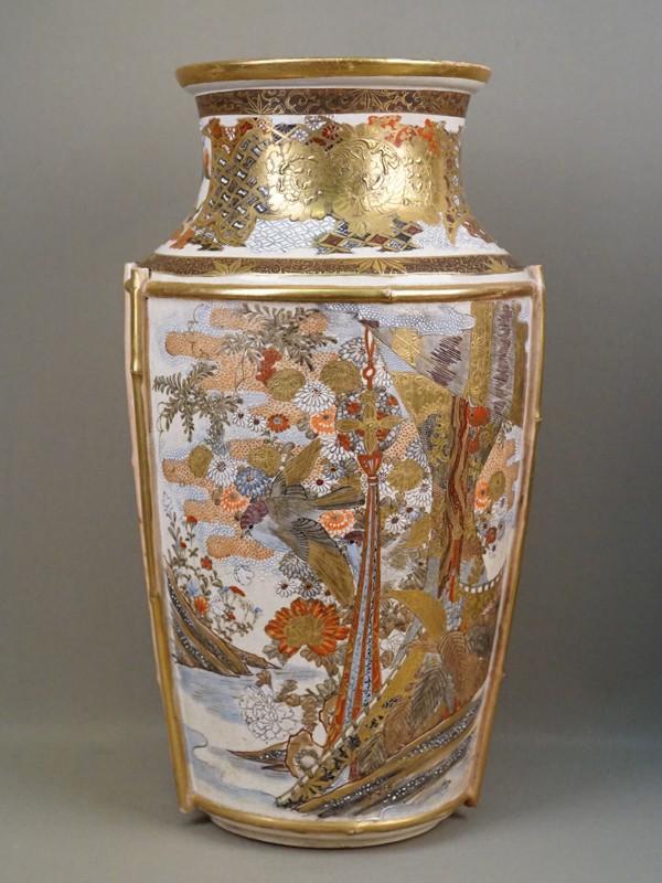 Ваза «Самураи», фарфор, роспись, золочение. Япония, Сацума, конец XIX века, высота 41см
