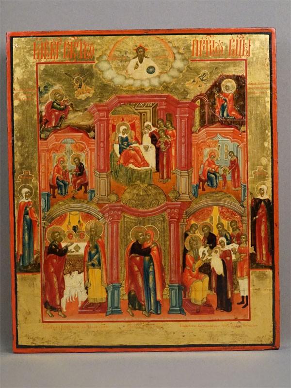 Икона «Рождество Пресвятой Богородицы», дерево, левкас, темпера, золочение, 30,5 × 25,2см