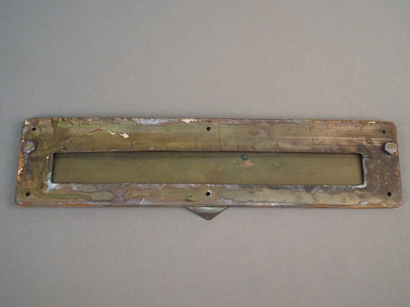 Накладка на дверь для почты, латунь, середина XX века, длина 32см