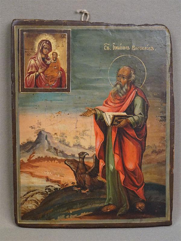 Икона «Святой Иоанн Богослов», дерево, левкас, темпера, XIX век, 18 × 14,4см