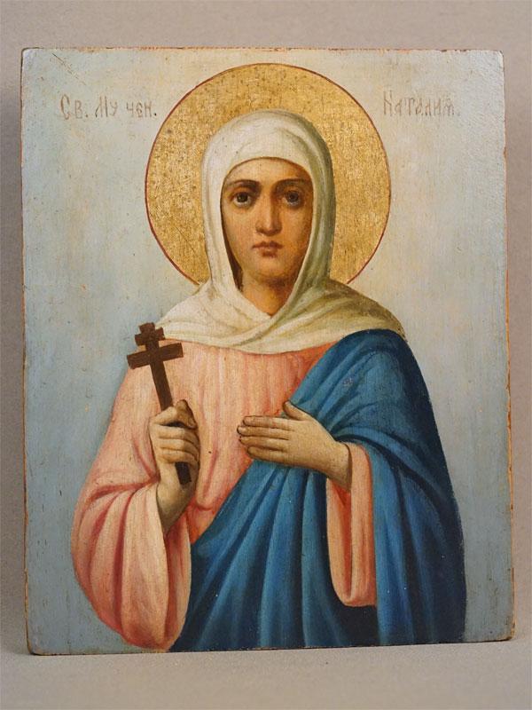 Икона «Святая Мученица Наталия», дерево, масло, золочение, XIX век, 22 × 18см
