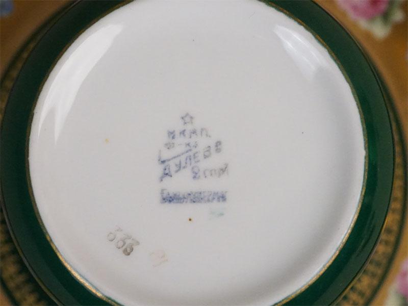 Чайная пара, фарфор, деколь с подрисовкой, золочение. Дулево, 1930-е годы