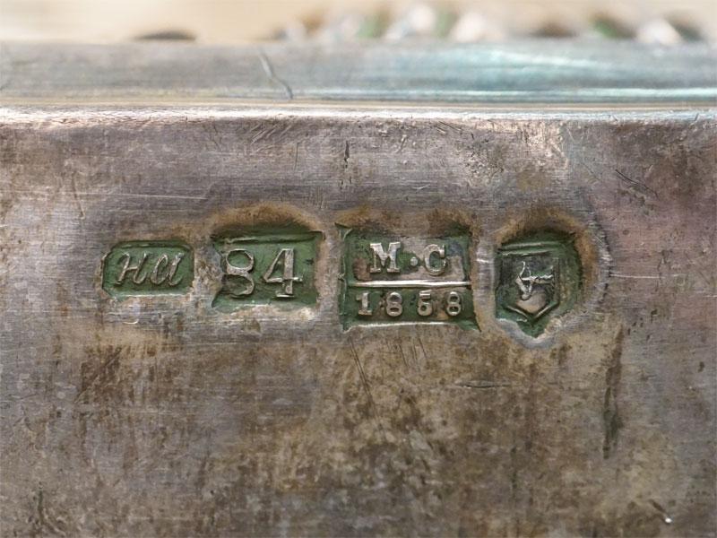 Икона «Господь Вседержитель», дерево, левкас, темпера, 35 × 29,5см. Оклад серебро 84 пробы, Вятка, 1858 год