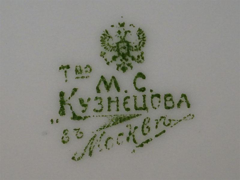 Тарелка настенная «Свидание», фарфор, деколь, золочение. Фабрика М.С.Кузнецова, конец XIX – начало XX века, диаметр 38,7см