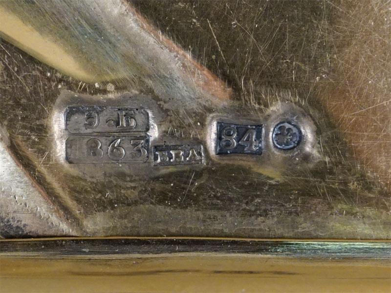 Икона в киоте «Пресвятая Богородица Казанская», дерево, масло, 22,5 × 17,5см. Оклад серебро 84 пробы, золочение, гравировка, гильоширование, травление, накладная рубашка, прижимная рамка. Санкт-Петербург, 1863 год