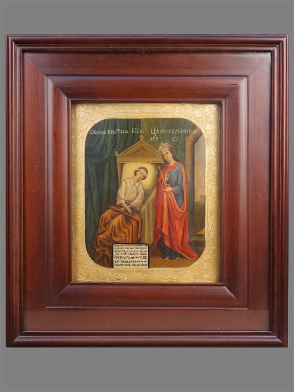 Икона в киоте «Пресвятая Богородица Целительница», дерево, смешанная техника, золочение, XIX век, 26,5 × 22см