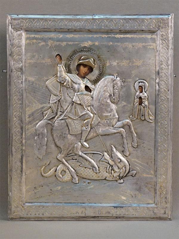 Икона «Чудо Святого Великомученика Георгия о Змие», дерево, масло. Оклад серебро 84 пробы, Москва, конец XIX века, 22 × 18см