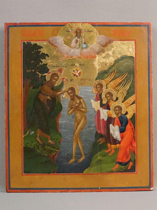Икона «Крещение Господне (Богоявление)», дерево, левкас, темпера, золочение. Палех, начало XIX века, 31 × 27,5см