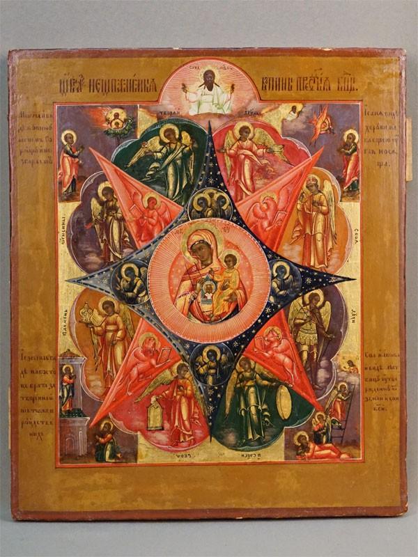 Икона «Пресвятая Богородица Неопалимая Купина», дерево, левкас, темпера, золочение, XIX век, 31,5 × 26,5см