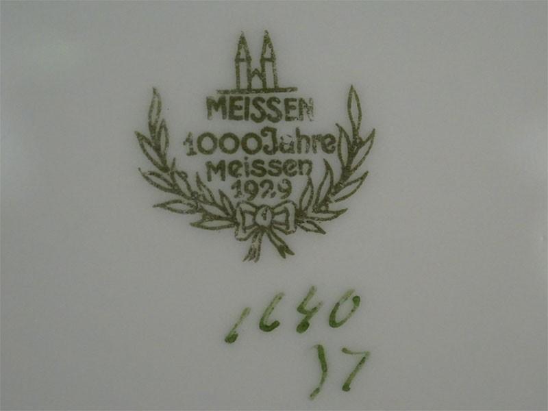 Подстановочные тарелки (4 шт.), фарфор, деколь, золочение. Германия, Мейсен, диаметр 25см