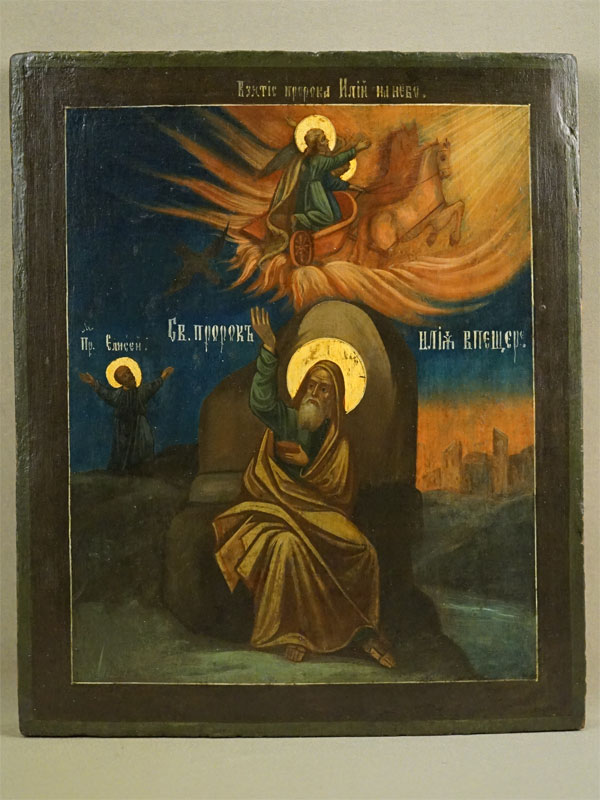Икона в киоте «Святой Пророк Илия», дерево, левкас, темпера, золочение, XIX век, 31,1 × 26,2см
