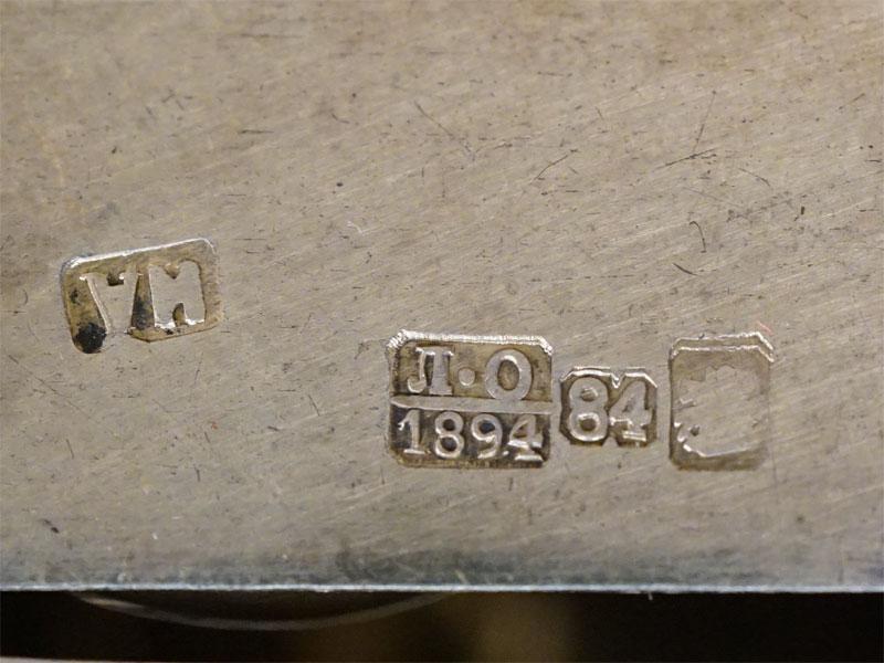 Дароносица, серебро 84 пробы, гравировка, золочение, общий вес 136,57г. Москва, 1894 год,  высота 11см, в комплекте лжица, потир, ковчег