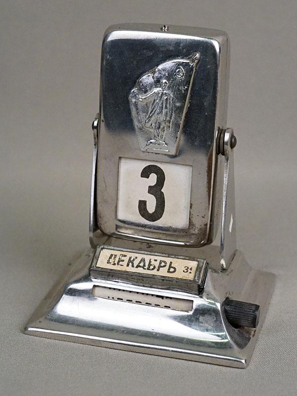Календарь перекидной «В.И.Ленин», металл, высота 10см, середина XX века