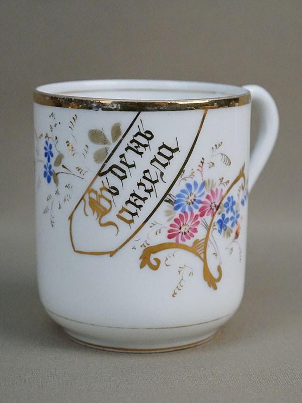 Чайная чашка «В День Ангела», фарфор, роспись, золочение. Завод М.С.Кузнецова, конец XIX века