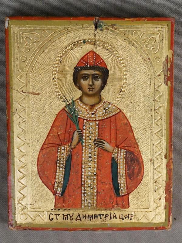 Икона «Святой Мученик Димитрий Царевич», дерево, левкас, темпера, золочение, 9 × 7см, XIX век