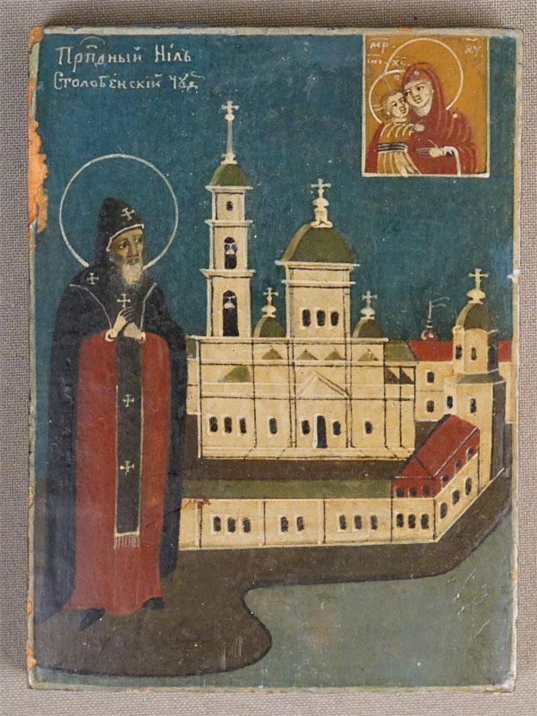 Икона «Святой Преподобный Нил Столбенский», дерево, левкас, темпера, 11 × 8,2см, XIX век