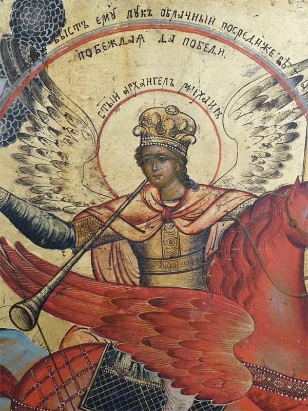 Икона «Святой Архангел Михаил с Ангелом Хранителем и Святым Андреем на полях», дерево, левкас, темпера, 30,7 × 25,5см, XIX век