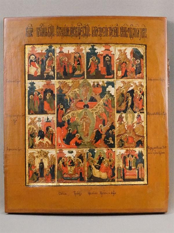 Икона «Праздники», дерево, левкас, темпера, золочение, XIX век, 31 × 26,3см