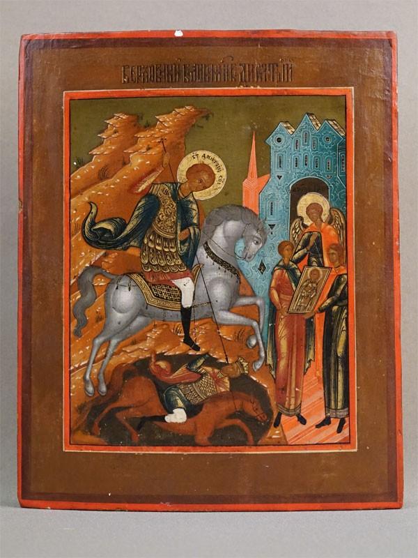 Икона «Святой Димитрий Солунский», дерево, левкас, темпера, золочение, XIX век, 22 × 17,8см