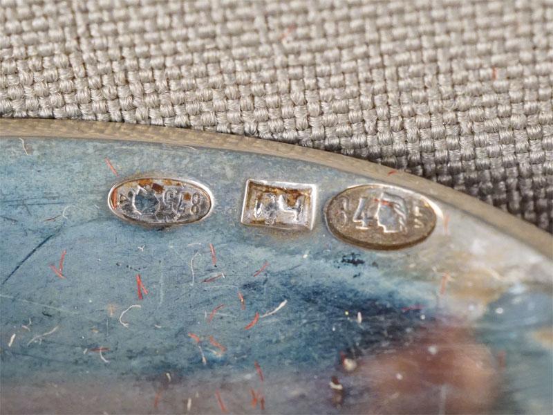 Шесть чайных ложек в футляре, серебро 84 пробы, мастер Г. Черятов, общий вес 183,6г.