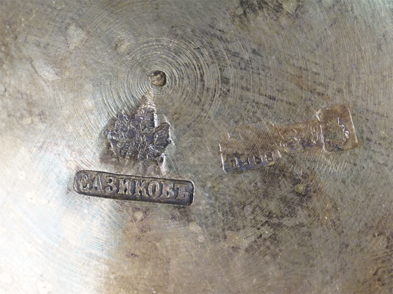 Подстаканник, серебро 84 пробы, золочение, общий вес 247,67г. Москва, клеймо «Сазиков», 1858 год