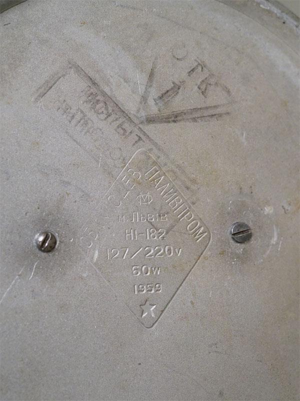 Лампа настольная, камень, зеленый стеклянный плафон. СССР, Львов, 1959 год, 43 × 26см