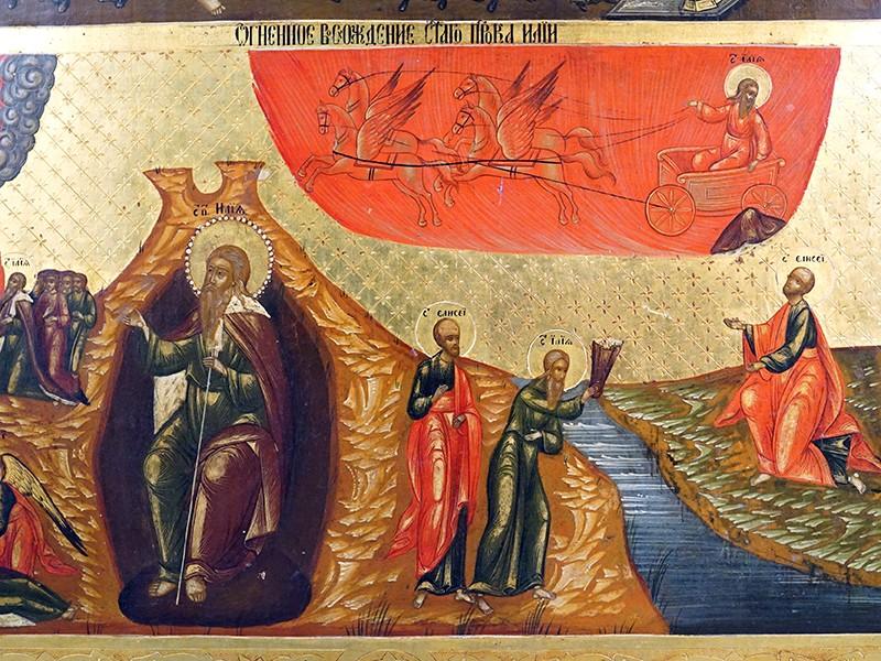 Икона двухчастная: «Введение во Храм Пресвятой Богородицы» и «Огненное восхождение Святого Пророка Илии», дерево, левкас, темпера, золочение, 50 × 44,5см