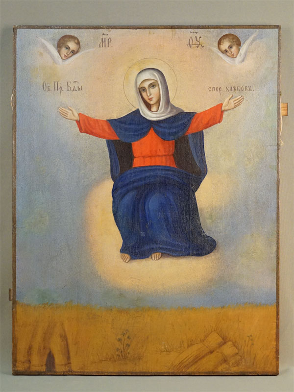Икона «Пресвятая Богородица Спорительница Хлебов», дерево, масло, начало XX века, 66 × 58см