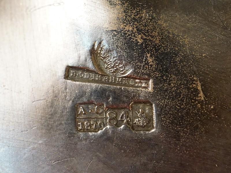 Сухарница в русском стиле, серебро 84 пробы, общий вес 1114г.  Москва, 1870 год,  клеймо «П. Овчинников», 37 × 27см