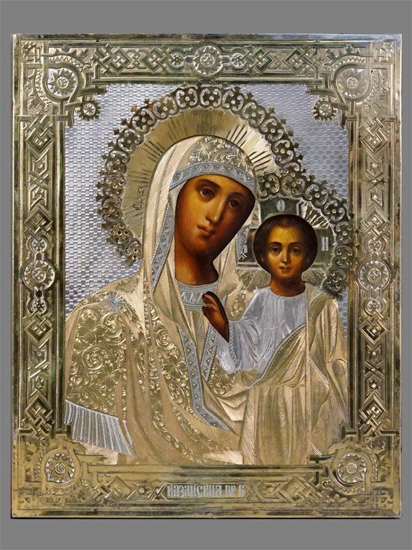 Икона «Пресвятая Богородица Казанская», дерево, масло; оклад серебро 84 пробы, золочение, Москва, 1886 год, 22,5 × 18см