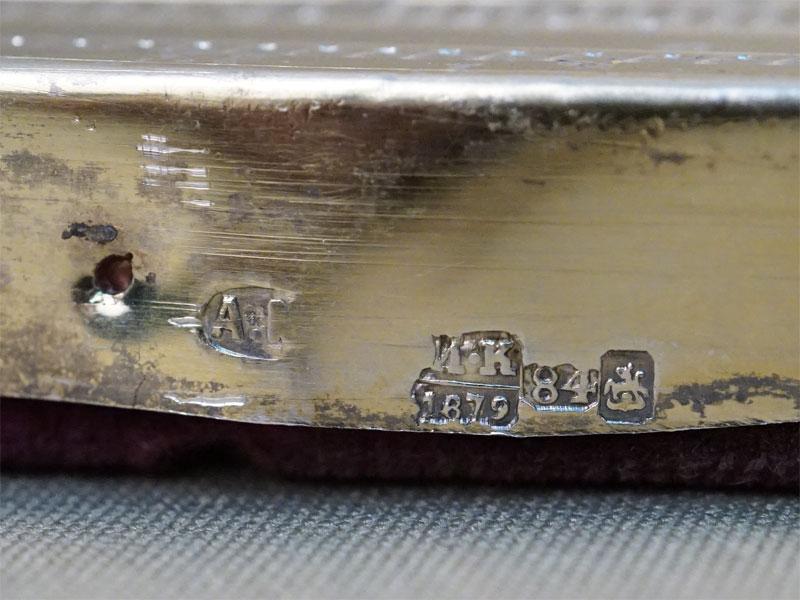 Икона «Святая Мученица Людмила», дерево, масло, оклад серебро 84 пробы, золочение, гравировка. Москва, 1879 год, 15,4 × 12,3см